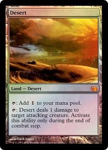 Desert (foil)