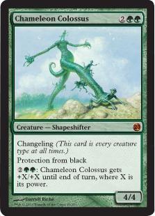 Chameleon Colossus (foil)