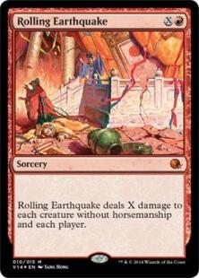 Rolling Earthquake (foil)