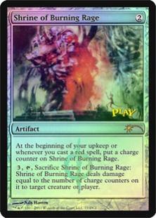 Shrine of Burning Rage (foil)