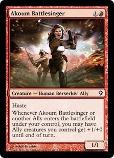 Akoum Battlesinger