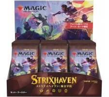 Set Boosterbox Strixhaven: School of Mages (Japanese)