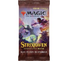 Set Booster Strixhaven: School of Mages (Japanese)
