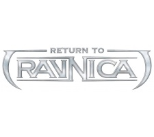 Basic Land Pack: Return to Ravnica (50 cards)