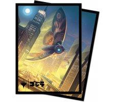 Sleeves Ikoria: Lair of Behemoths: Mothra, Supersonic Queen (100 pieces)