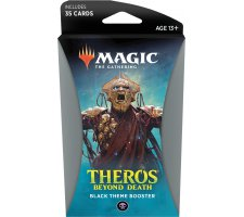 Theme Booster Theros Beyond Death: Black