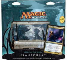 Planechase 2012: Night of the Ninja