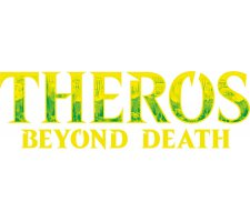 Foil Full Art Basic Land Pack: Theros Beyond Death (5 cards)