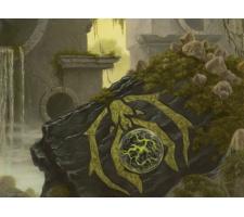 Prerelease Pack Dragon's Maze: Golgari